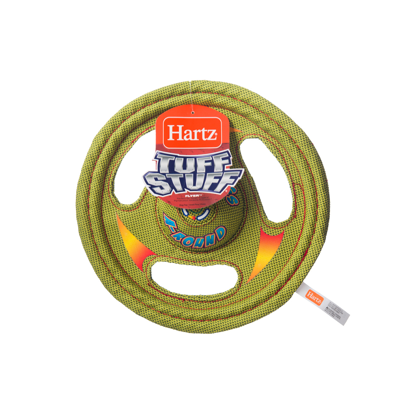 Green wheel shaped squeaky toy for dogs, Hartz SKU 3270000766