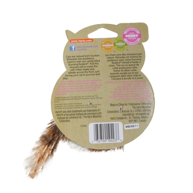 Catnip filled interactive mouse toy for cats, Hartz SKU 3270010423