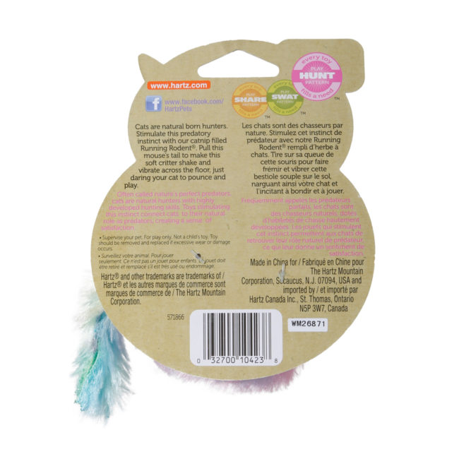 Brown mouse toy for cats that moves, Hartz SKU 3270010423