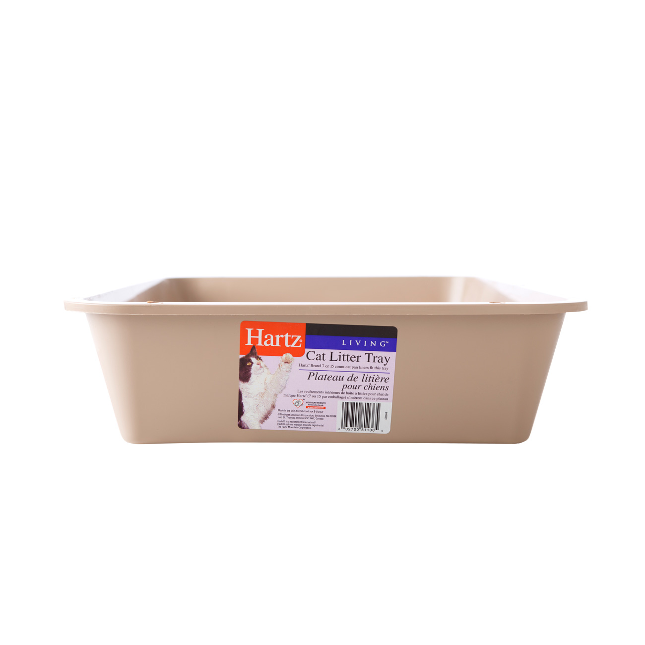 A beige litterbox or tray for cats, Hartz SKU 3270081136