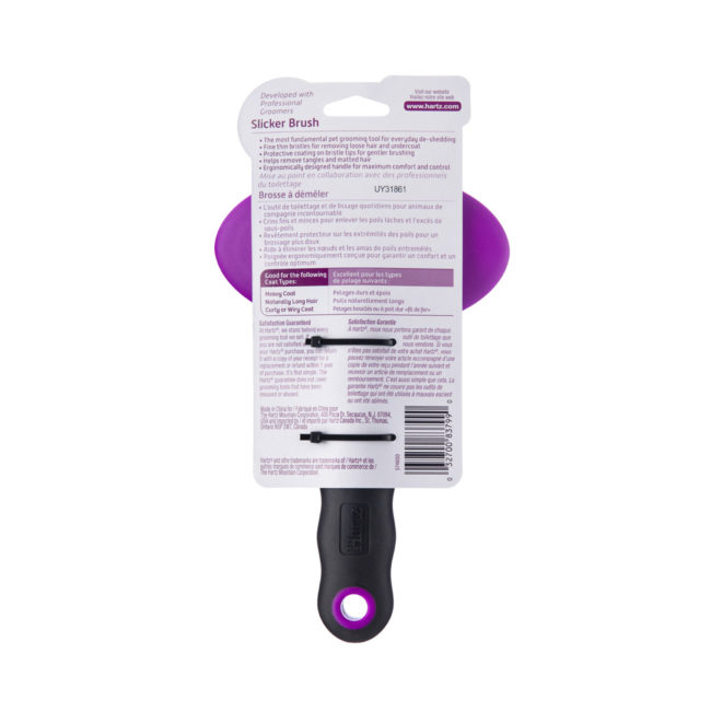 A dog brush with thin bristles for removing hair, Hartz SKU 3270083799