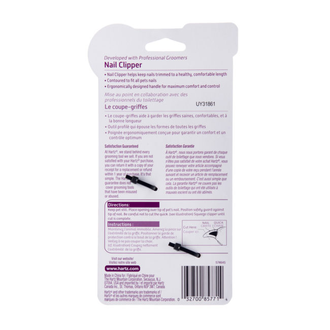 Directions to nail clipper for dogs and cats, Hartz SKU 3270085771