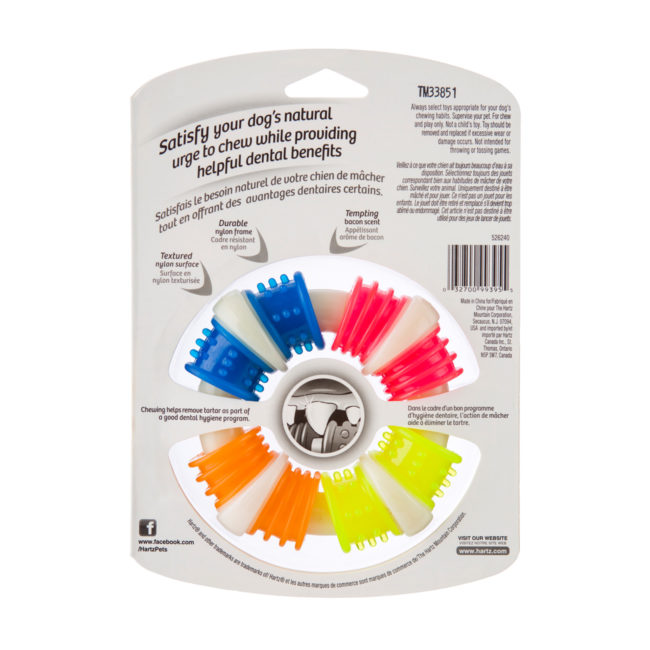 A colorful and textured nylon chew toy for dogs, Hartz SKU 327990395