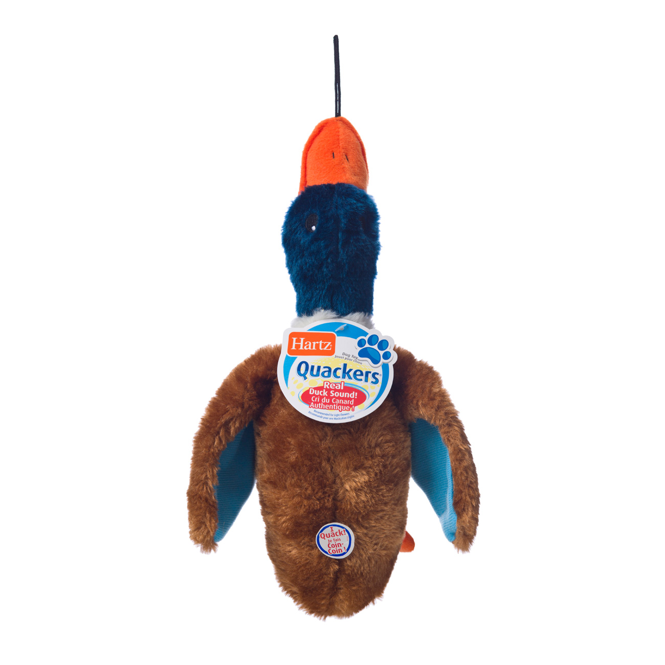 Blue duck shaped squeaky toy for dogs, Hartz SKU 3270005445