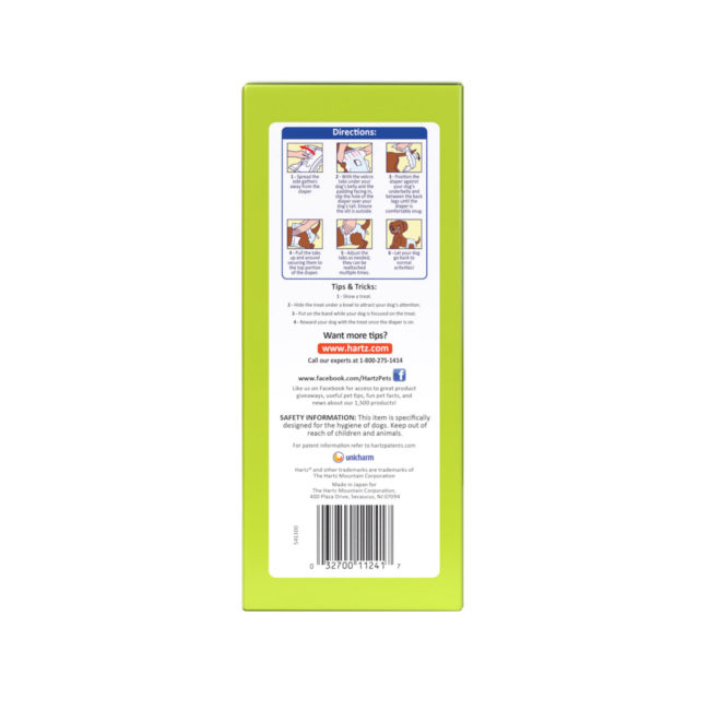 3270011241. Hartz disposable diapers. Back of package. Help your dog regain their independence with Hartz disposable dog diapers.