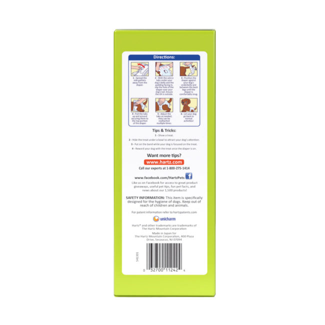 3270011242. Hartz disposable diapers. Left side of package. Help prevent unwanted accidents. Hartz disposable diapers for dogs. Dog diapers for small dogs.
