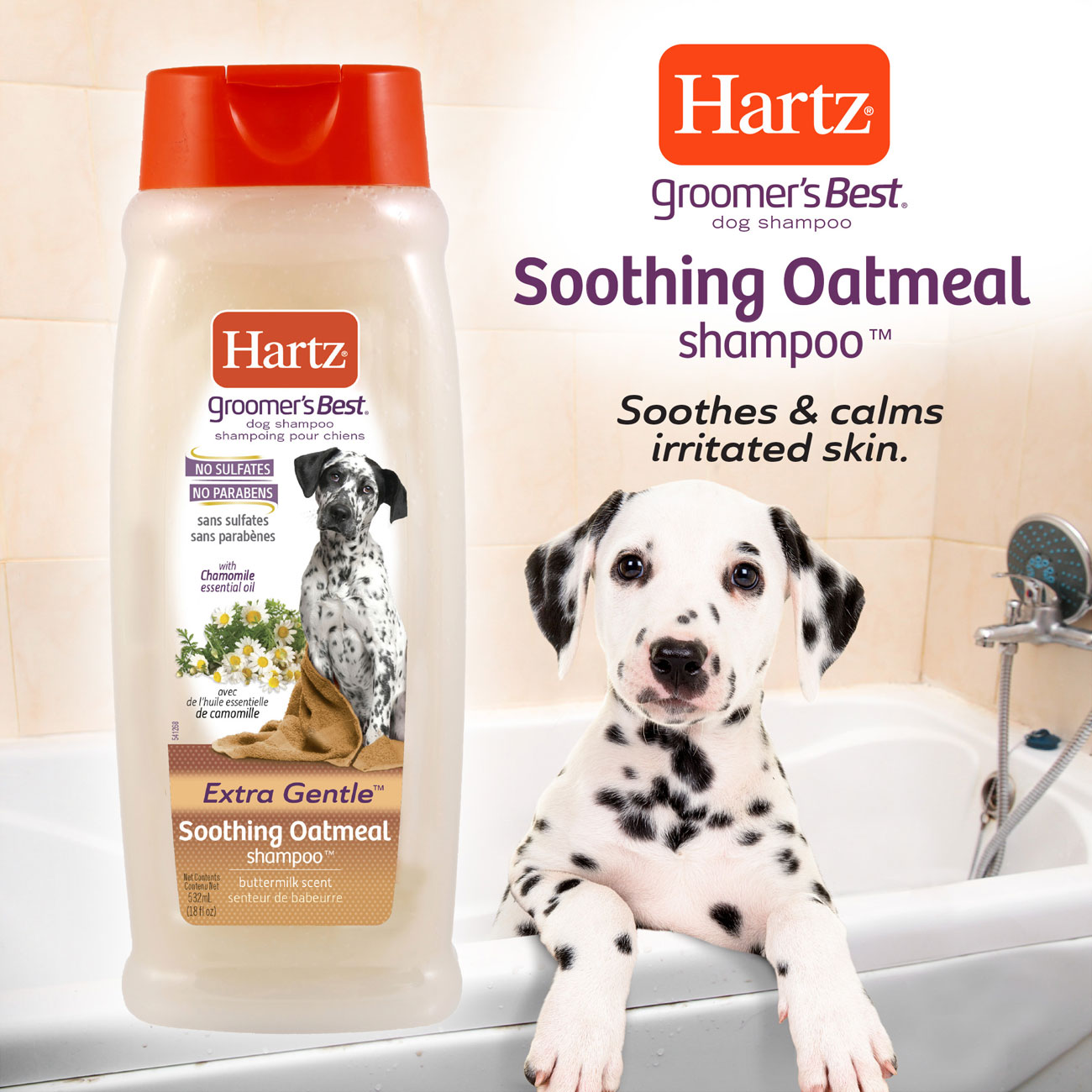 Hartz Groomer's Best soothing oatmeal shampoo. Soothes and calms irritated skin.